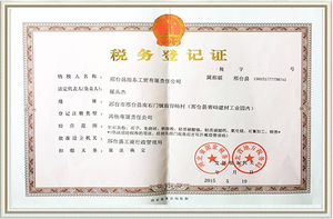 sunrise-inc-Tax Registration Certificate