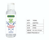 Wholesale 100 Ml Virus Killing Disposable Hand Sanitizer